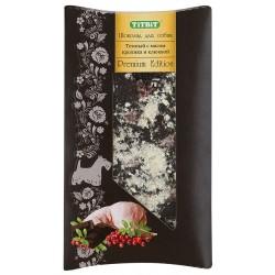 Шоколад Premium Edition  темный с мясом кролика и клюквой 50 г.
