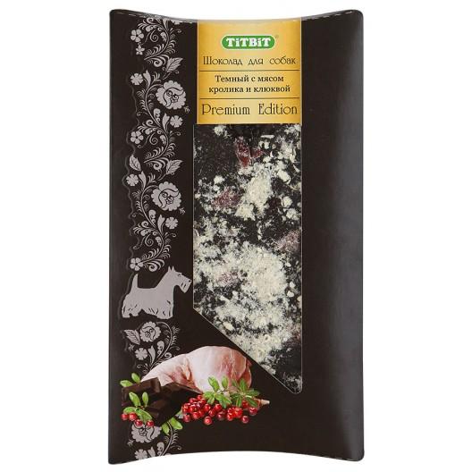 Купить Шоколад Premium Edition  темный с мясом кролика и клюквой 50 г.