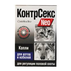 Контр Секс капли для котов и кобелей 2 мл