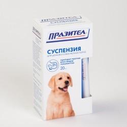 Празител суспензия для щенков и собак мелких пород 20мл