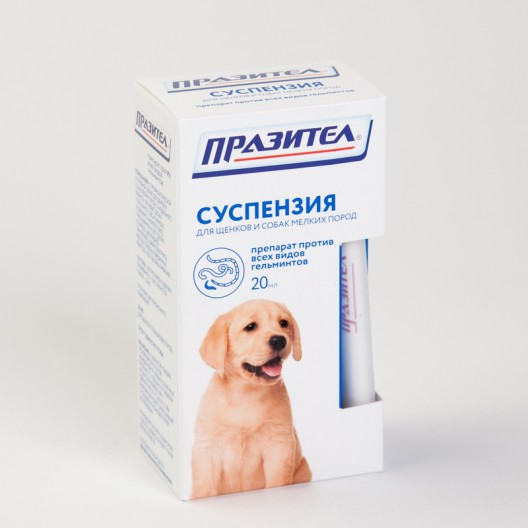 Купить Празител суспензия для щенков и собак мелких пород