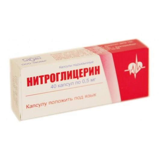 Купить Нитроглицерин 0,5 мг/40 таб.