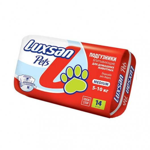 Купить Подгузники для собак и кошек LUXSAN 2 - 4 кг