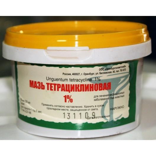 Купить Тетрациклиновая мазь 1% 400 гр