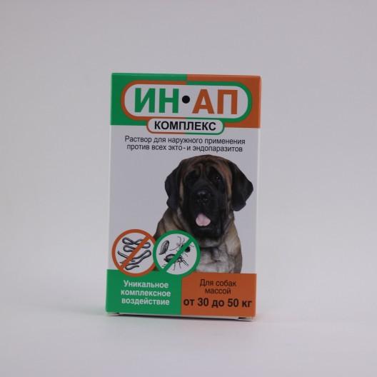 Купить Ин-Ап капли для собак массой 30-50 кг