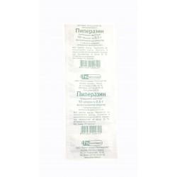 Пиперазин 10 таб. по 0,5 г