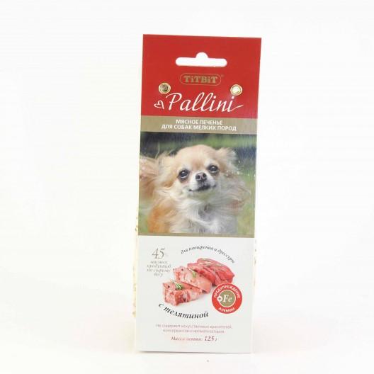 Купить Мясное печенье для собак мелких пород с телятиной 125 г