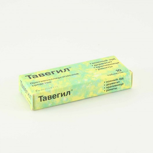 Купить Тавегил противоаллергическое средство 10 таб.