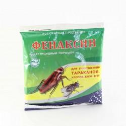 Фенаксин инсектицидный порошок 125 гр.