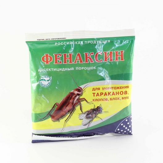 Купить Фенаксин инсектицидный порошок 125 гр.