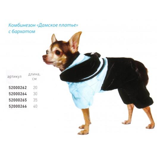 Купить Комбинезон Дамское платье с бархатом 20 см