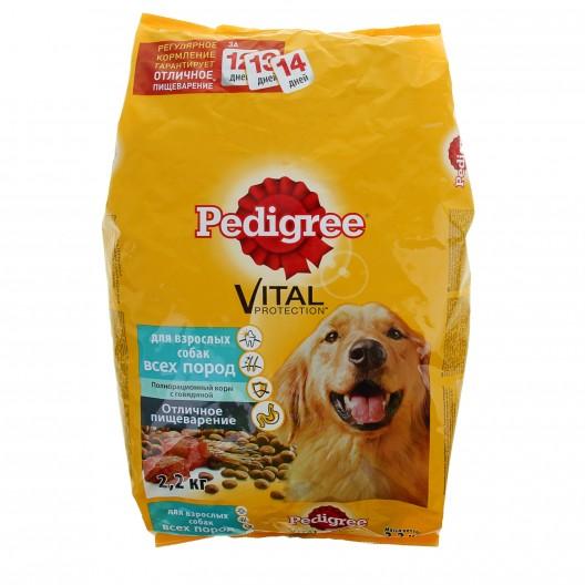 Купить Сухой корм Pedigree для взрослых собак всех пород, говядина 2,2 кг
