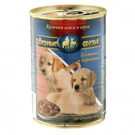 Купить Влажный корм Верные друзья для щенков, телятина/баранина в соусе 400 гр