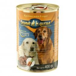 Влажный корм  Верные друзья для собак 400 гр