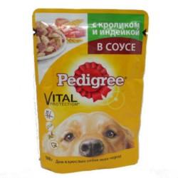 Pedigree с кроликом и индейкой для взрослых собак всех пород