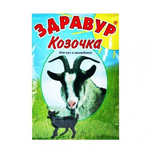 Купить Здравур Козочка 250 гр