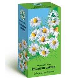 Ромашки цветки 20 фильтр-пакетов по 1,5 г