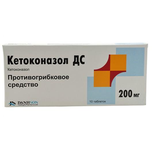 Купить Кетоконазол 200 мг 10 таблеток