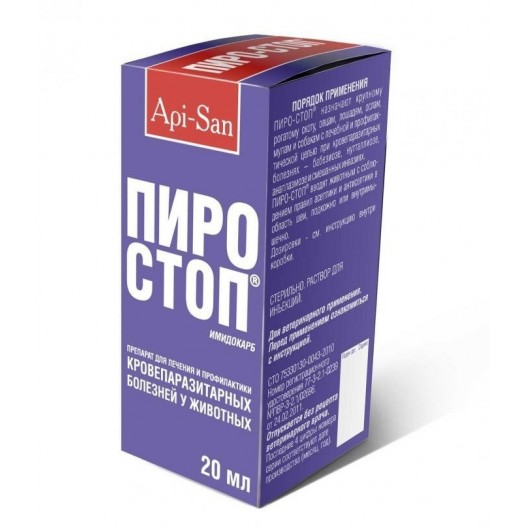 Купить Пиро-Стоп 20 мл