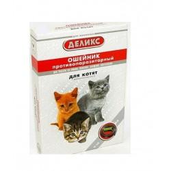 Деликс ошейник противопаразитарный для котят 30 см