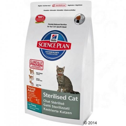Купить Хиллс для стерилизованных кошек (тунец) 1,5 кг