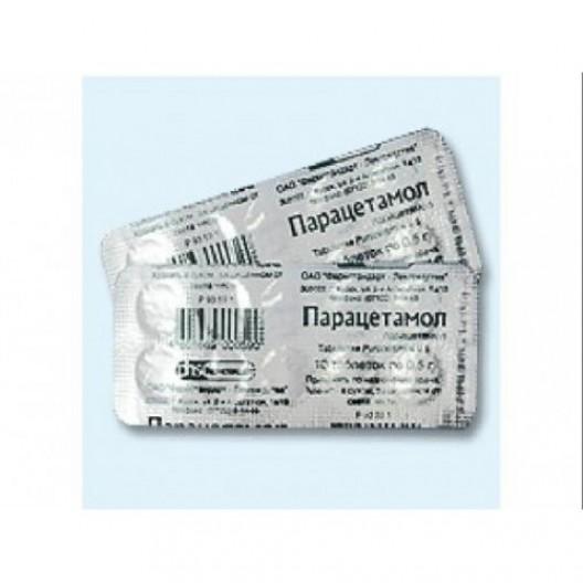 Купить Парацетамол 10 таб.