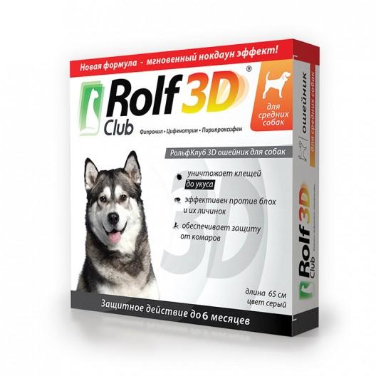 Купить Rolf Club 3D Ошейник для собак средних пород от клещей, блох, власоедов 65 см