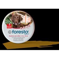 Ошейник Форесто для собак более 8 кг от клещей, блох, вшей 70 см