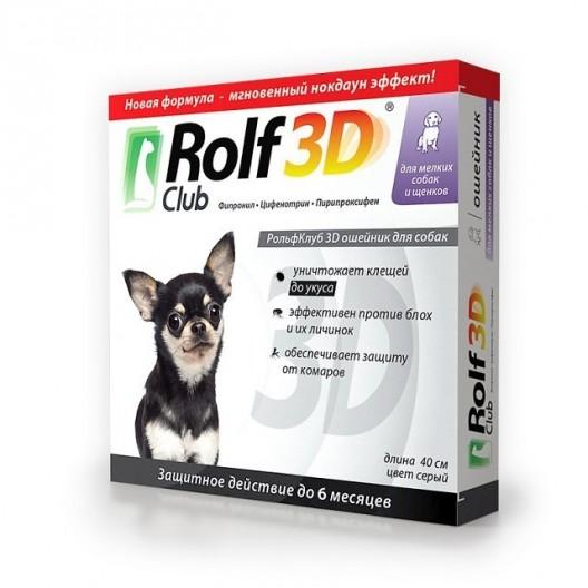 Купить Rolf Club 3D Ошейник для щенков и собак мелких пород от клещей, блох, власоедов 40 см