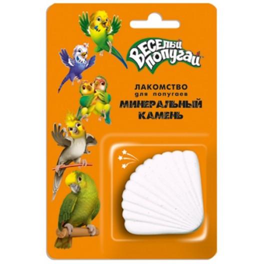 Купить Минеральный камень 35 гр Веселый попугай