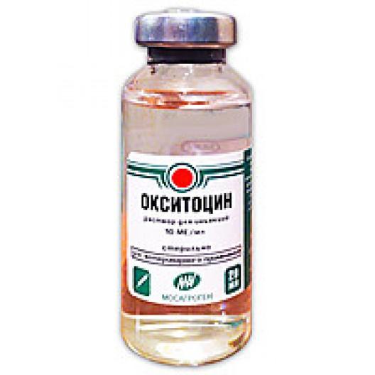 Купить Окситоцин 10 ед 10 мл