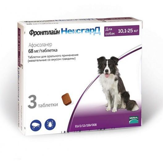 Купить Фронтлайн НексгарД Жевательная таблетка для собак 10-25 кг 1 таб.