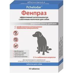 Фенпраз комплексный антигельминтик с маточным молочком для собак и щенков 1 таб.