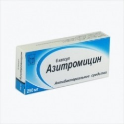 Азитромицин 250 мг 6 капсул