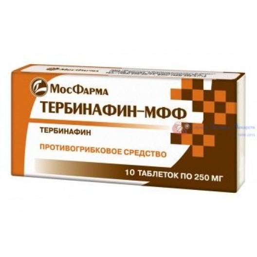 Купить Тербинафин 250 мг. № 10, 10 табл.
