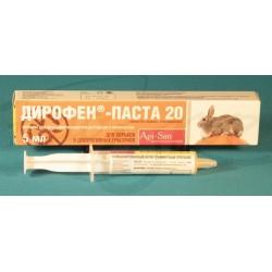 Дирофен- паста для грызунов