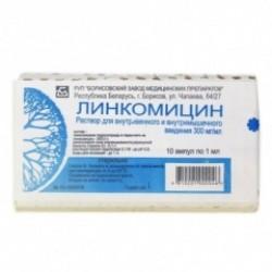 Линкомицин амп. 30% 1 мл №10