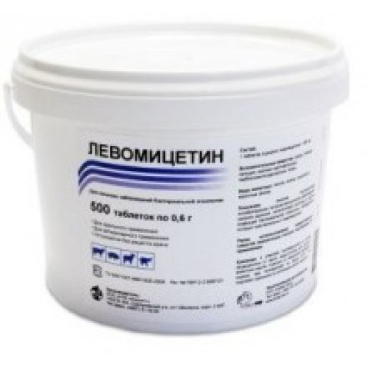 Купить Левомицетин таб. 100 шт