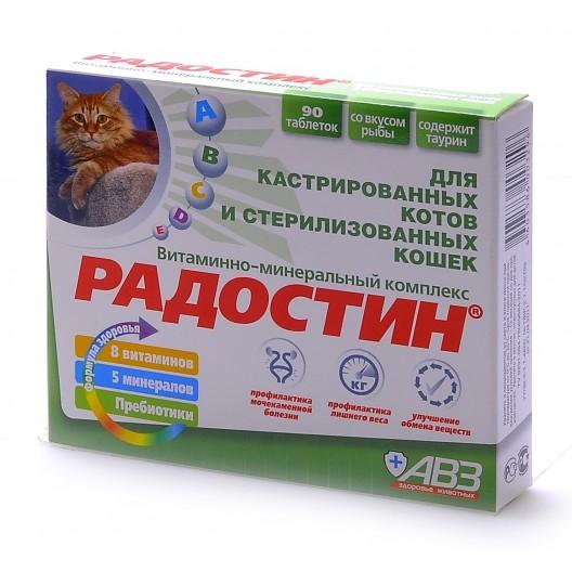 Купить Радостин витаминно-минеральная добавка для кастрированных котов и стерилизованных кошек