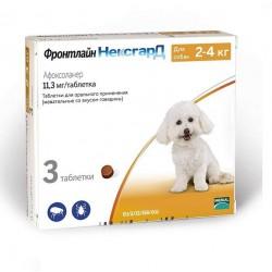 Фронтлайн Нексгард для собак 2-4 кг со вкусом говядины