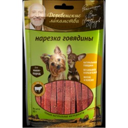 """Деревенские лакомства """"Нарезка говядины"""" для мини пород"""