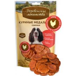 """Деревенские лакомства """"Куриные медальоны"""" сушеные для взрослых собак 90 гр"""