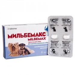 Мильбемакс, для маленьких собак и щенков 1 таблетка