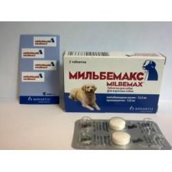 Мильбемакс, для взрослых собак 1 таблетка
