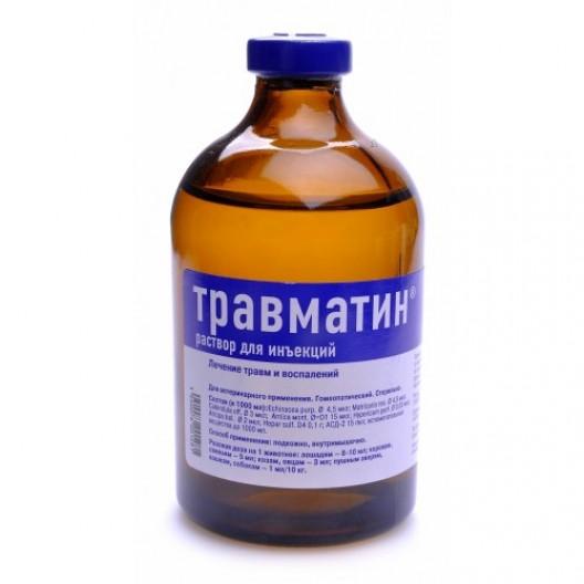 Купить Травматин, раствор для иньекции 100 мл.