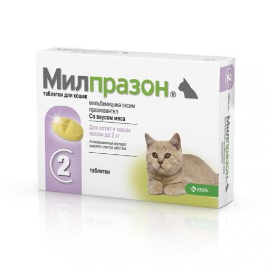 Купить Милпразон антигельминтик для котят и кошек весом до 2 кг 1 таб.