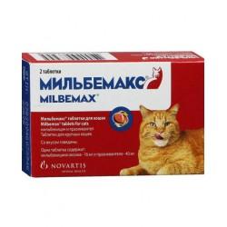 Мильбемакс для кошек от 2 до 8 кг 1 таб.