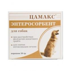 Цамакс энтеросорбент для собак, 50 гр
