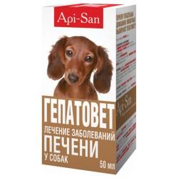 Гепатовет- суспензия для лечения печени у собак 50 мл.