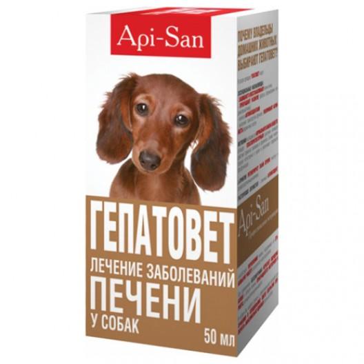 Купить Гепатовет- суспензия для лечения печени у собак 50 мл.